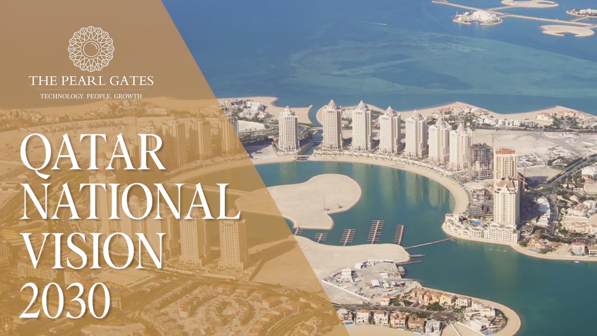 Qatar Natioanl Vision 2030